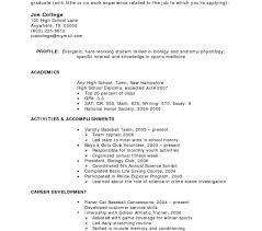 Harvard Extension School Resume Unforgettable Harvard Resume Format Template Fresh Cover Letter Mit 12