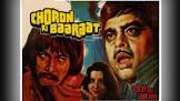 Harmesh Malhotra Choron Ki Baaraat Movie