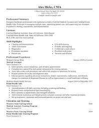 Medical Resume Samples Medical Resume Examples Medical Sample ...