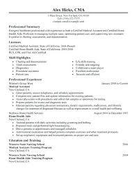 Medical Resume Samples Medical Resume Examples Medical Sample ...