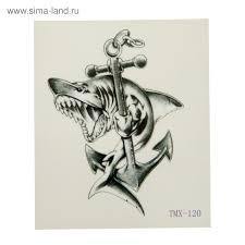 татуировка на тело акула с якорем 53х63 см 2057721 купить по
