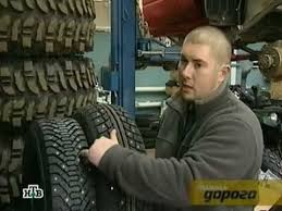 Тест драйв зимних шин <b>Michelin X</b>-<b>Ice North</b> - YouTube