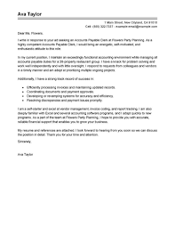 Sample Accounting Cover Letter With Salary Requirements For ...