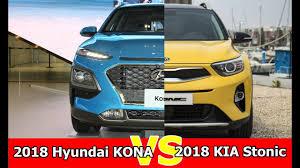 2018 hyundai kona suv. modren suv allnew kia stonic 2018 vs allnew hyundai kona  crossover suv  segment battle for hyundai kona suv h
