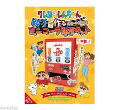 Mini Soda Candy Vending Machine Inspiration SHINCHAN DIY MINI CANDY DRINK MACHINE Orion