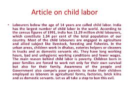 write a short essay on child labour original content write a short essay on child labour