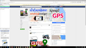 script auto invite all friends to like facebook page at once 2017