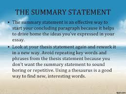 the process essay 13