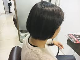 おおいしけいと 辻堂美容師 On Twitter すっきりショートボブ