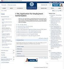 Form I 765 Worksheet | Free Printables Worksheet