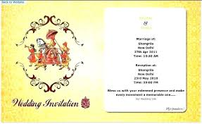 Online Wedding Invitation Free Download E Wedding Invitations View