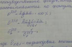 Ошибка компьютера помешала российской студентке списать реферат  страница facebook com juliartamonova