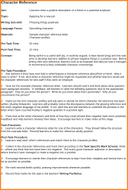 Resume Reference Letter Sample Reference Letter For Employment