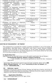 79537 Resume Bank Ru Internship Resume Summer Essay Contests
