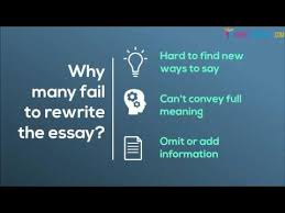 who can rewrite my essay who can rewrite my essay