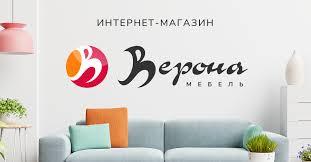 <b>Стулья</b> PatchWork на <b>деревянных</b> ножках в Санкт-Петербурге ...