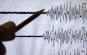 earthquake tremors felt in peshawar tv earthquake tremors felt in peshawar