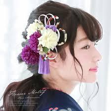 髪飾り 3点セット 紫 パープル リボン 菊 花 コサージュ 成人式 卒業式