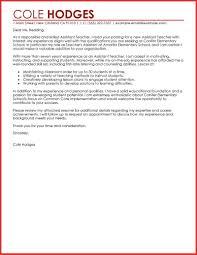 97 Application Letters Teaching Letter Sample