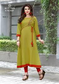 Latest Kurti Designs Online Shopping Heavy Rayon Party Wear Latest Kurti Design Mji26 3