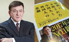 Anti-Korean Books Sell Nearly 500,000 Copies In Japan And Become The  Country's Top-seller
