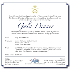 business invitation templates dinner template best showing gallery it