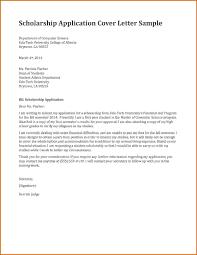 Part Time Job Cover Letter Sample Cover Letter Sample For
