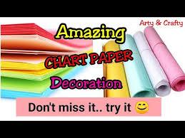 Chart Paper Decoration Making Ideas Chart Paper Decoration