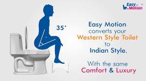 English Toilet Seat Design India Easy Motion Stool Convert Western Toilet To Indian Toilet