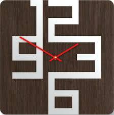digital office wall clocks. fine wall cool wall clocks digital office uk  intended e