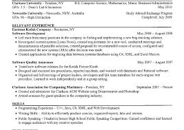High School Australia Curriculum Vitae Oracle Hrms Consultant