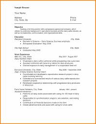 100 Teller Resume Cover Letter Cover Letter For Promotion