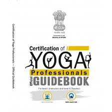 certification of yoga professionals official guidebook level i ii