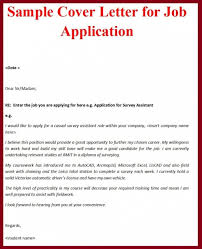 Good Job Template 041 Cover Letter For Job Templates Template Ideas Bank