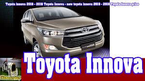 2018 toyota innova. beautiful innova toyota innova 20182018 innovanew toyota  innova price  new cars buy intended 2018 y