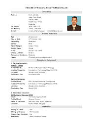 Sample Resume Template Best Resume Template Malaysia Resumecurriculum Vitae Template Msn 26