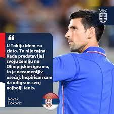Novak Djokovic (@DjokerNole)