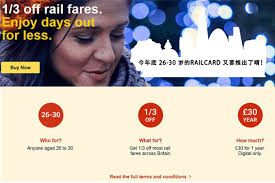 26 30 railcard 英国官方表示在今年底要再