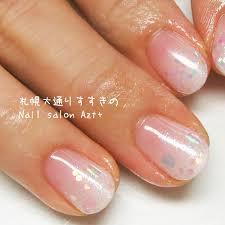 白グラデホログラムの夏ネイル Nail Salon Azt
