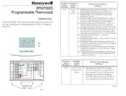 honeywell thermostat 8000 vision pro touch screen single honeywell honeywell thermostat 8000 thermostat wiring diagrams
