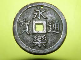 Asian coins with square opening