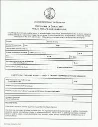 Download Registration Form Template Generous Student Registration Form Template Photos Resume Ideas 20