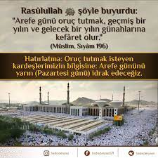"""Nebevî Mesaj در توییتر """"Rasûlullah ﷺ şöyle buyurdu: """"Arefe günü oruç tutmak,  geçmiş bir yılın ve gelecek bir yılın günahlarına kefâret olur."""" (Müslim,  Sıyâm 196) Hatırlatma: Oruç tutmak isteyen kardeşlerimizin bilgisine: Arefe"""