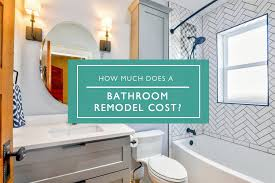 bathroom remodel cost guide with