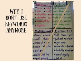 Math Operations Key Words Chart Why I Dont Use Keywords Or Cubes