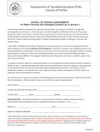 fairfax county virginia appeal of