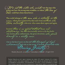 Daring Greatly Theodore Roosevelt Daily Inspiration Quotes