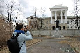 Студентка из Челябинска представит в курсовой работе свой взгляд  Студентка из Челябинска представит в курсовой работе свой взгляд на Кыштым