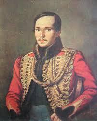 Картинки по запросу портрет Лермонтова