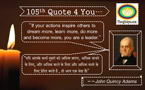 John Quincy Adams Quotes Enchanting Quote Of The Day 48 JANUARY With Suggestion Tip